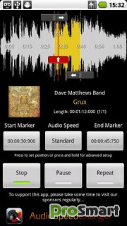 Audio Speed Changer 1.2.1a