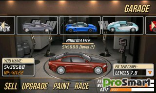 Drag Racing 1.6.94 (Mod Unlimited Money)