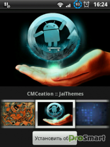 CM7 Wallpapers
