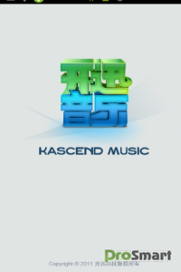 Kascend Music Player 2.7.3.1843