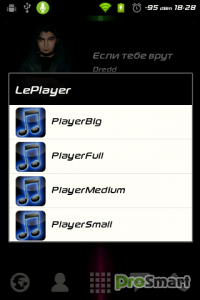 LePlayer 1.0.36