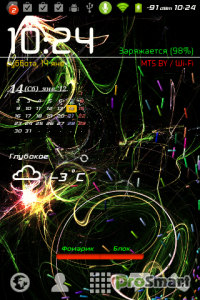 Fantasia Nr.7 Live Wallpaper 1.2.1