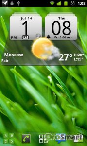 MIUI Digital Weather Clock Widget 3.1.7